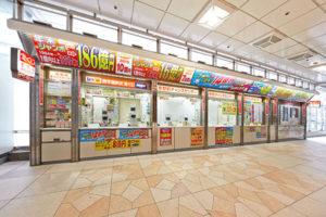 名古屋の人気宝くじ売り場はどこ