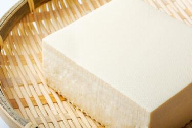豆腐ダイエットやり方を紹介