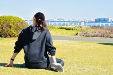 ランニング好きにオススメ!名古屋のランニングコース