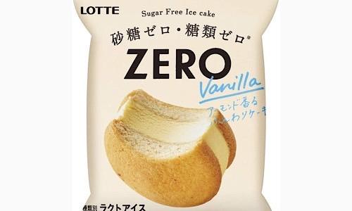 ロッテ ZEROシリーズ